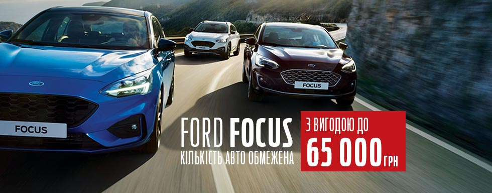 MAY Ford focus 980x384.jpg